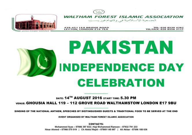 WFIA_Pakistan_Independence_Day_2016