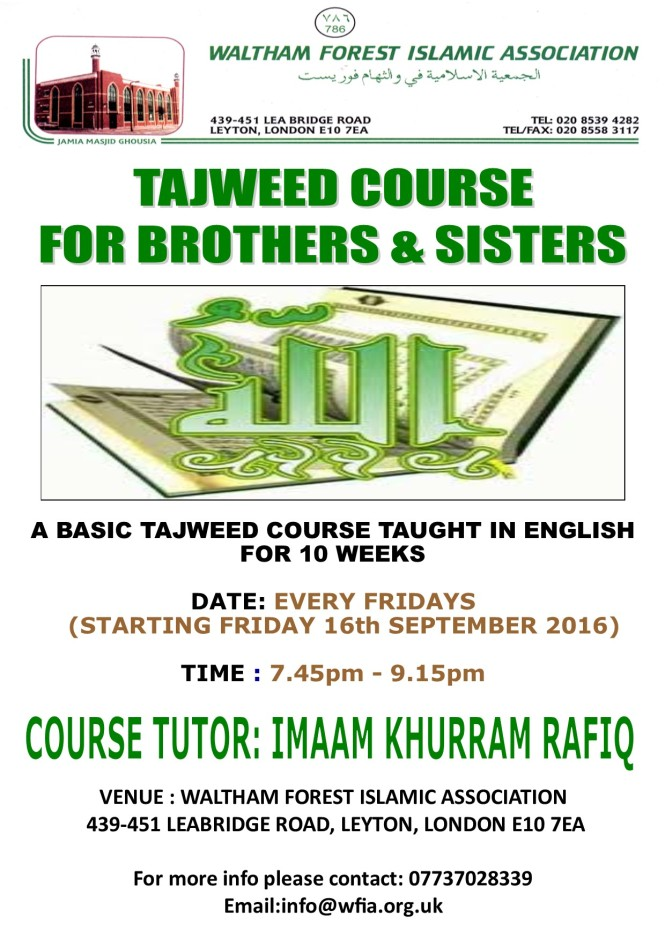 WFIA Basic Tajweed Course